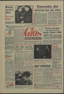 Głos Koszaliński. 1970, grudzień, nr 362