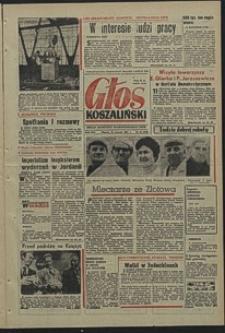 Głos Koszaliński. 1971, styczeń, nr 12