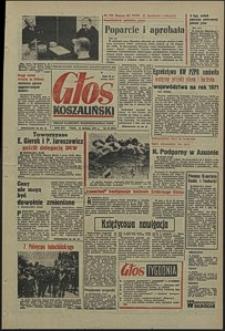 Głos Koszaliński. 1971, styczeń, nr 15