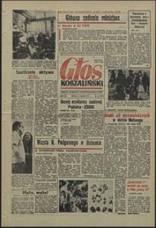 Głos Koszaliński. 1971, styczeń, nr 19