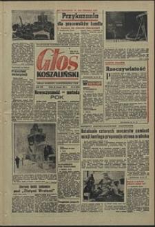 Głos Koszaliński. 1971, styczeń, nr 20