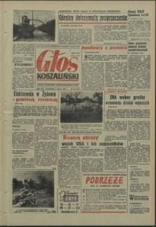 Głos Koszaliński. 1971, luty, nr 32