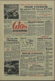Głos Koszaliński. 1971, luty, nr 41