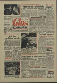 Głos Koszaliński. 1971, marzec, nr 60