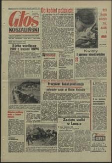 Głos Koszaliński. 1971, marzec, nr 67