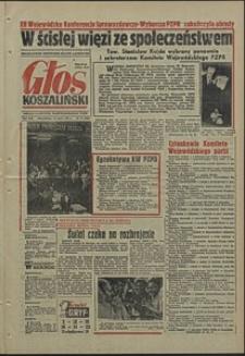Głos Koszaliński. 1971, marzec, nr 74