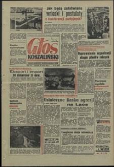 Głos Koszaliński. 1971, marzec, nr 84