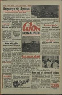 Głos Koszaliński. 1971, kwiecień, nr 91