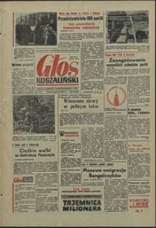Głos Koszaliński. 1971, kwiecień, nr 92