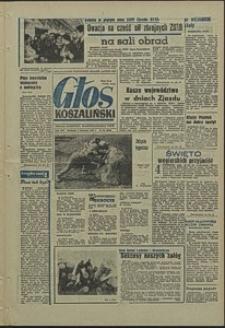 Głos Koszaliński. 1971, kwiecień, nr 94