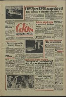 Głos Koszaliński. 1971, kwiecień, nr 96
