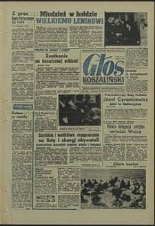 Głos Koszaliński. 1971, kwiecień, nr 115