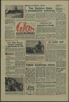 Głos Koszaliński. 1971, kwiecień, nr 116