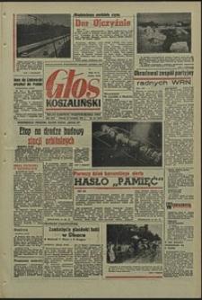 Głos Koszaliński. 1971, kwiecień, nr 117