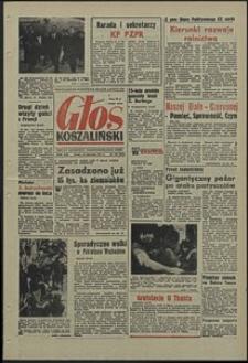 Głos Koszaliński. 1971, kwiecień, nr 118
