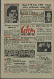Głos Koszaliński. 1971, kwiecień, nr 120