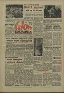 Głos Koszaliński. 1971, czerwiec, nr 153