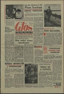 Głos Koszaliński. 1971, czerwiec, nr 161