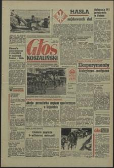 Głos Koszaliński. 1971, czerwiec, nr 162