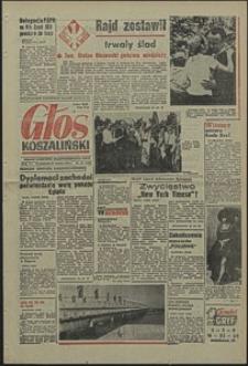 Głos Koszaliński. 1971, czerwiec, nr 172