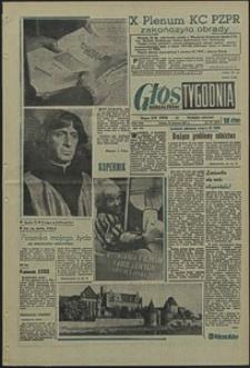 Głos Koszaliński. 1971, czerwiec, nr 177