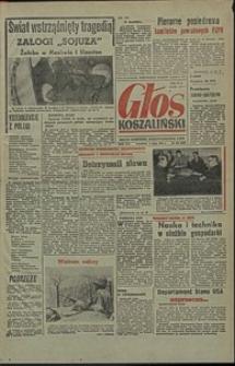 Głos Koszaliński. 1971, lipiec, nr 182