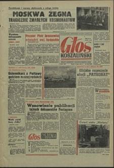 Głos Koszaliński. 1971, lipiec, nr 183