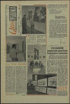 Głos Koszaliński. 1971, lipiec, nr 184