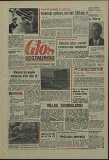 Głos Koszaliński. 1971, lipiec, nr 187