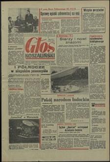 Głos Koszaliński. 1971, lipiec, nr 188