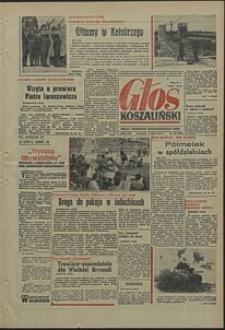 Głos Koszaliński. 1971, lipiec, nr 189