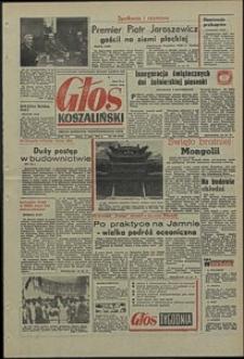 Głos Koszaliński. 1971, lipiec, nr 190