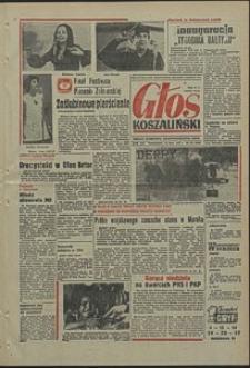 Głos Koszaliński. 1971, lipiec, nr 193