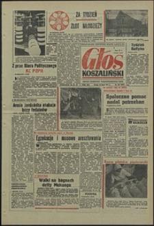 Głos Koszaliński. 1971, lipiec, nr 195