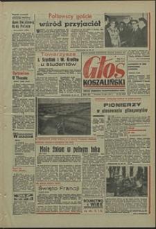 Głos Koszaliński. 1971, lipiec, nr 196