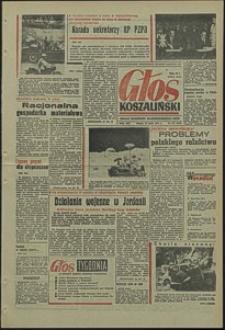 Głos Koszaliński. 1971, lipiec, nr 197