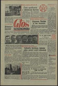 Głos Koszaliński. 1971, lipiec, nr 201