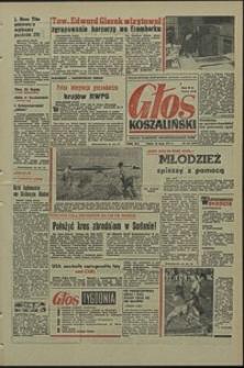 Głos Koszaliński. 1971, lipiec, nr 211