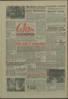 Głos Koszaliński. 1971, sierpień, nr 215