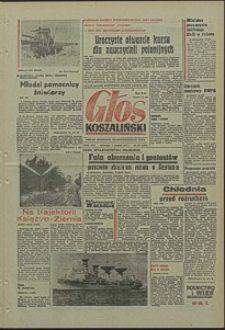 Głos Koszaliński. 1971, sierpień, nr 217