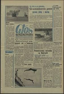 Głos Koszaliński. 1971, sierpień, nr 234