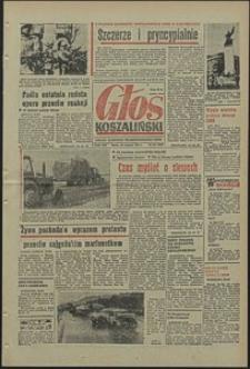 Głos Koszaliński. 1971, sierpień, nr 237