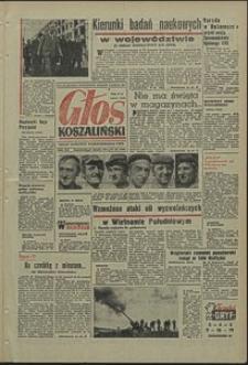 Głos Koszaliński. 1971, sierpień, nr 242