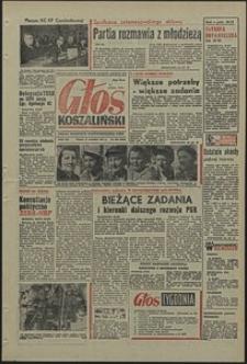 Głos Koszaliński. 1971, wrzesień, nr 260