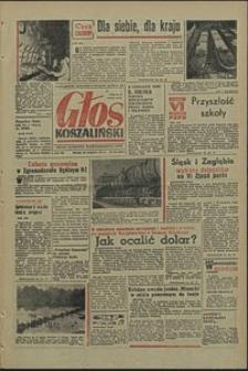 Głos Koszaliński. 1971, wrzesień, nr 271