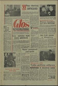 Głos Koszaliński. 1971, wrzesień, nr 273