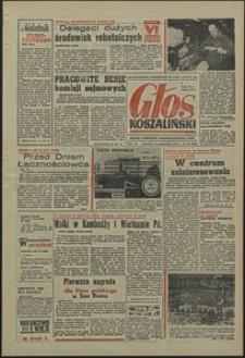 Głos Koszaliński. 1971, październik, nr 287