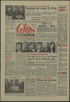 Głos Koszaliński. 1971, październik, nr 288
