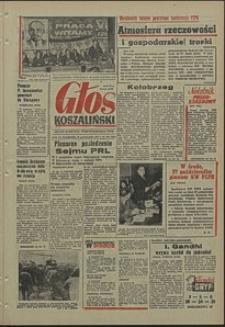 Głos Koszaliński. 1971, październik, nr 298