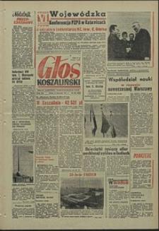 Głos Koszaliński. 1971, listopad, nr 307